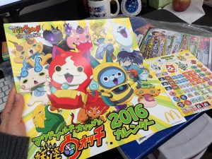 Yokai Watch McDonald's Calendar